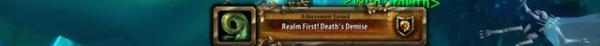 spike-flail-realm-firstYogg0-Rill